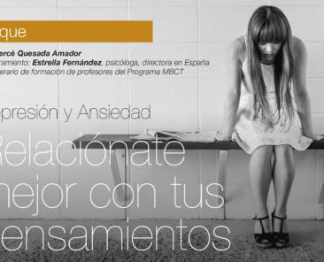 publication-estrella-fernandez_introversion